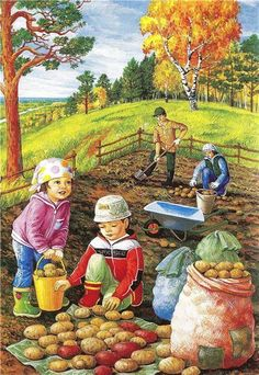 Solve potato farm jigsaw puzzle online with 176 pieces Illustrations, Illustration Art, Whatsapp Fun, Foto Gif, Animation, Autumn Activities, Painting Inspiration, Folk Art, Cute Pictures