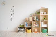 木のはこ屋りんご箱B10K(パイン集成材)1箱(取手なし)/木箱きばこkibakoリンゴ林檎ウッドボックス店舗什器おもちゃ入れベジタブルボックス木の収納ボックス無塗装