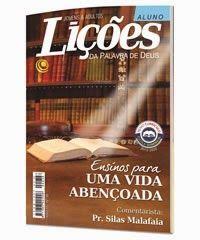 CLUBE DA TEOLOGIA: ESCOLA DOMINICAL - Esboços para a Revista da Central Gospel - 2º Trimestre 2014