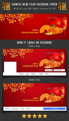 Chinese New Year Facebook Cover Template PSD, AI Illustrator