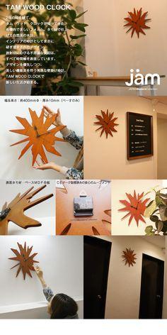 【楽天市場】【特別お値引】【楽ギフ_包装】【楽ギフ_メッセ】【送料無料】【あす楽】Tデザイナーズ掛け時計 TAM WOOD CLOCK (タムウッドクロック) [デザイン性豊かな木製のモダン壁掛け時計]|デザイナーズ|おしゃれ|掛け時計|壁掛け時計|:インテリア雑貨LUCCA