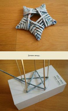 Woven star. Made with what? Paper? No real instructions. 好看,教程不全,自己琢磨吧。