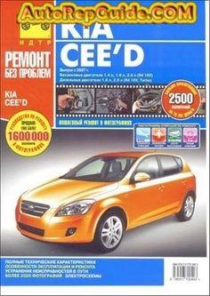 download free volvo s40 volvo v40 1996 2004 a haynes repair rh pinterest com kia pro ceed repair manual kia pro ceed repair manual