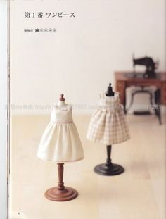 My First Doll Coordinate Recipe - Japanese Sewing Pattern Book for Dolls - Dolly Dolly Books - Taeko Sekiguchi - 4 Japanese Sewing Patterns, Doll Sewing Patterns, Crochet Doll Pattern, Clothing Patterns, Clothing Ideas, Dolly Dress, Doll Wardrobe, Pattern Books, Blythe Dolls