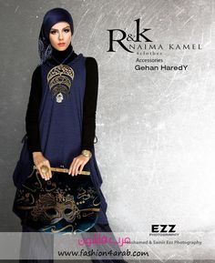arabic accessories with hijab