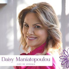 Νταίζη Μανιατοπούλου - Ζήσε Με Αρμονία