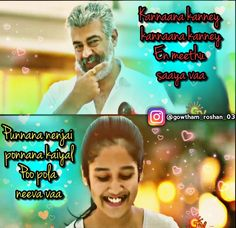 #Viswasam #Thala #Ajith #Anika #Nayanthara #Dad #Daughter #Love #Bond Love Song Quotes, Best Love Quotes, Love Songs, Life Quotes, Filmy Quotes, Lyrics Meaning, Black Love, Song Lyrics, Bond