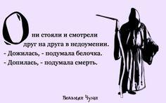 Анекдоты о  ведьмах и магии