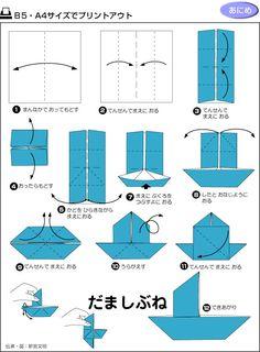 origami boat, origami, paper making, paper folding, japanese origami, diy, craft, creative