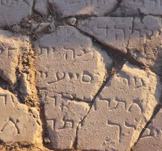 Israeli researchers announced Thursday the discovery of an extraordinary 1,500-year-old marble tablet at the Sea of Galilee engraved with religiously significant Aramaic words written in Hebrew letters, which suggests the place was once a Jewish or Jewish-Christian settlement.  The engraved, 59-inch-long tablet was found at Kursi where it...