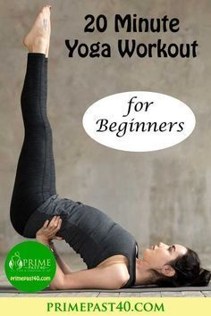 Weight loss and yoga might not look like they go side by side. The reason is that lots of people view yoga as stress release or tone muscle. Yoga Beginners, Workout Routines For Beginners, Beginner Yoga, Kundalini Yoga, Pranayama, Quick Weight Loss Tips, Weight Loss Help, Lose Weight, Reduce Weight
