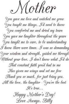 Mother daughter quotes - To My Mother Personalized Printed Plaque Mothers Day Poems, Happy Mother Day Quotes, Happy Mothers Day, Funeral Poems For Mom, Mothers Day Sentiments, Beautiful Mothers Day Quotes, Best Mother Quotes, Raising Kids Quotes, Quotes For Kids