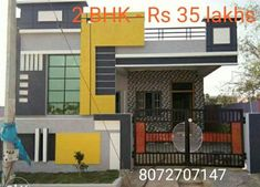 front elevation designs for duplex houses in india Single Floor House Design, House Front Design, Building Elevation, House Elevation, Exterior Paint Colors For House, Exterior Colors, Normal House, House Design Pictures, Window Grill Design