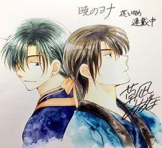 Mais artes da nossa querida mangacá! Simplesmente apaixonada... Dois tiros de uma vez! Jae-ha X Hak, Akatsuki no Yona Twitter:KusanagiMizuho