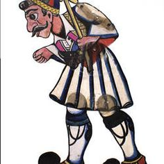 Greek Shadow Puppet Theatre - History Popular Artists, Costume Hats, Shadow Puppets, Cultural Diversity, Ottoman Empire, 12th Century, North Africa, Greek, Puppet Theatre
