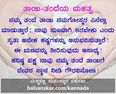 75 Best Kan Images Lord Shiva Shiva Lord Krishna