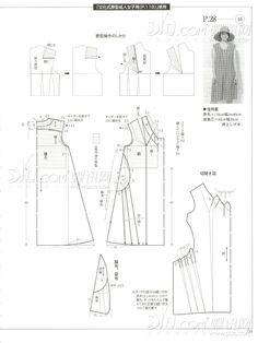 Baju Kurung Sewing Pattern Dress idea on pinterest princess cut ...