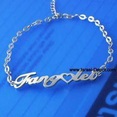 f32ddc9a9 silver name bracelet Sterling Silver Anklet, Silver Anklets, 925 Silver, Silver  Jewelry,. Israel Depot