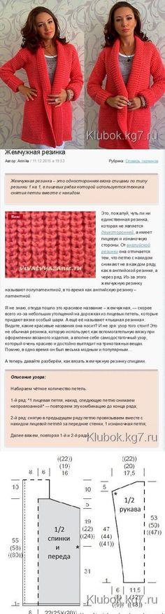Кардиган жемчужной резинкой. Автор - Юлия Имукина (ЯМ)