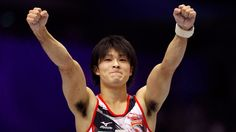 A Japanese Olympian already won gold for 'Pokémon Go' addiction in BrazilKohei Uchimura Olympian and gamer.  Image: Bullit Marquez/AP  By Sam Laird2016-08-03 18:08:45 UTC  Kohei Uchimura is a 27-year-old man whos already won an Olympic gold medal and four silver medals in gymnastics. Hes also it turns out a hardcore Pokémon Go fiend.  Uchimura reportedly downloaded the game after arriving in Brazil only to see things spiral out of control quickly.  Uchimura downloaded Pokémon Go after…