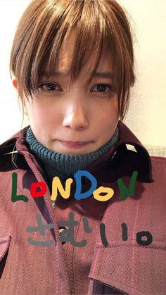 Pin on Nội y « Luna Margarin - 美しさ Japanese Eyes, Japanese Beauty, Asian Beauty, Tsubasa Honda, Sketch Poses, Asian Cute, Facial Expressions, China, Beautiful Actresses