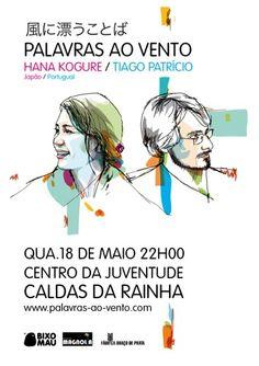 Fábrica のレジデンシー&コンサート終了!そして、 : 小暮はなのブログ