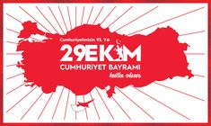 Vektörel Çizim | 29 Ekim Cumhuriyet Bayramı, Türkiye Haritası