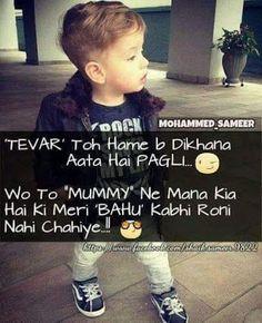 Hahaha....:) sweet
