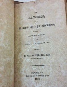 Έχω μάτια και βλέπω: Τα ΟΥΚ έψαλλαν το σύνθημα των πεφωτισμένων του ανθρωπισμού, όπως ο William W. Miller