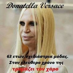 Greek Memes, Funny Greek, Greek Quotes, Funny Memes, Jokes, Enjoy Your Life, Beach Photography, Humor, Funny Photos