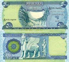 Iraqi Banknote 5,000 Central Bank of Iraq Five Thousand Dinars UNC Grade