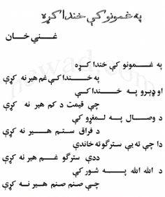 Pashto Shayari, Pashto Quotes, Chudi Neck Designs, Poetry Photos, Image Poetry, Soul Poetry, Love Romantic Poetry, Iqbal Poetry, Poetry Lines