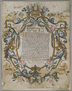 Jewish views on marriage - Wikipedia, the free encyclopedia Rock Collection, Second Weddings, Couples In Love, Illuminated Manuscript, Hopeless Romantic, Cover Photos, Vintage World Maps, Marriage, Hand Painted