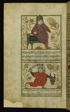 Title: Cassiopeia and Perseus Form: Illustration Label: These illustrations depict Cassiopeia (Dhāt al-kursī) and Perseus (Barshāvush).