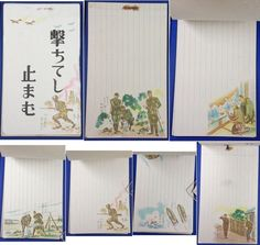 "1940's Pacific War Time Japanese Postcards Book ""Uchiteshi yaman"" ( = Will never cease shooting)  Art of Soldiers & Homefront with Senryu (Haiku) including Harsh Hostile Ones Against US & UK Franklin Roosevelt  , Winston Churchill , ww2 / vintage antique old Japanese military war art card / Japanese history historic paper material Japan"