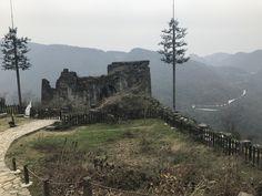 WHS: Tusi Sites, China