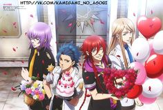 Kamigami no Asobi's heartthrobs Tsukito Totsuka, Takeru Totsuka, Loki Laevatein and Balder Hringhorni with gifts for you in this Otomedia Magazine poster! Illustrated by key animator Naho Kozono (小園菜穂). Anime Boys, Manga Boy, Cartoon Games, Manga Games, Otaku, Kamigami No Asobi, Mermaid Melody, Tokyo Mew Mew, Gekkan Shoujo Nozaki Kun