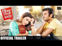 Ki Kore Toke Bolbo | কি করে তোকে বলবো | Official Trailer | Ankush | Mimi | Ravi Kinagi | 2016 - YouTube
