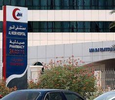 Al Noor Hospitalss first-half profit slips despite rise http://m.edarabia.com/al-noor-hospitalss-first-half-profit-slips-despite-rise/82091/