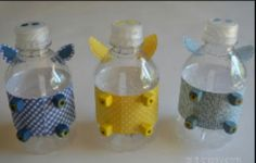 These are so cool. You can make your own piggy bank out of water bottles. I wish I would have thought of that.
