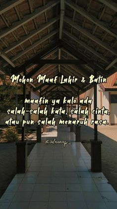Quotes Rindu, Quotes Lucu, Cinta Quotes, Quotes Galau, Heart Quotes, Mood Quotes, Sabar Quotes, Postive Quotes, Reminder Quotes