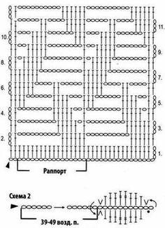 Scarf pattern - узор крючком