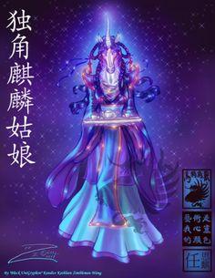 "Qilin Goddess Maiden serving tea By ""Black UniGryphon"" Kandice Kathleen Zimbleman 烏獨角獸 任思麒 (Kirin Kilin, Kylin)"