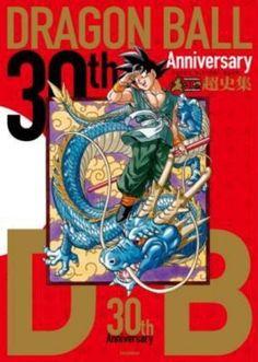 Livre #Artbook 30 ans #DragonBall avec des contributions d'autres #Mangakas…