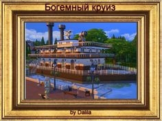 Bohemian cruise lot at Architectural tricks from Dalila • Sims 4 Updates