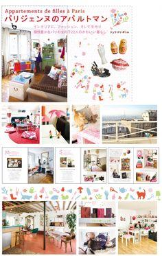 "Livre Paumes Publication ~ Appartments de filles a Paris ~ book description translated: ""Paris apartments in small format. Ideas, moods, creative worlds and cute."""