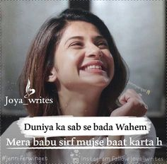 Funny Attitude Quotes, Funny Baby Quotes, True Feelings Quotes, Attitude Quotes For Girls, Good Thoughts Quotes, Reality Quotes, Best Smile Quotes, Love Breakup Quotes, Bewafa Quotes