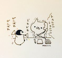 Cats With Cucumbers Info: 1510564772 Cute Photos, Cute Pictures, Cat Brain, Mantle Piece, Baby Penguins, Illustrations And Posters, Cute Illustration, Cat Art, Design Art