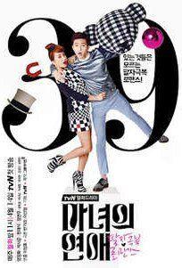 My favorites » Ταινίες online σειρες με ελληνικους υποτιτλους δωρεάν Ucoz Witch's Romance, Joo Jin Mo, Lee Guk Joo, Lee Sun, Movies Showing, Kdrama, Tv Series, Gym, Love