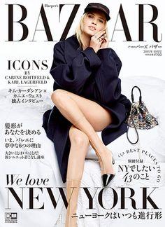 Lara Stone by Karl Lagerfeld for Harper's Bazaar Japan October 2016 Cover